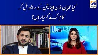 Saleem Safi | Kia PM Imran Opposition Ke Sath Mil Ker Kaam Kerny ko Tayyar Hain?