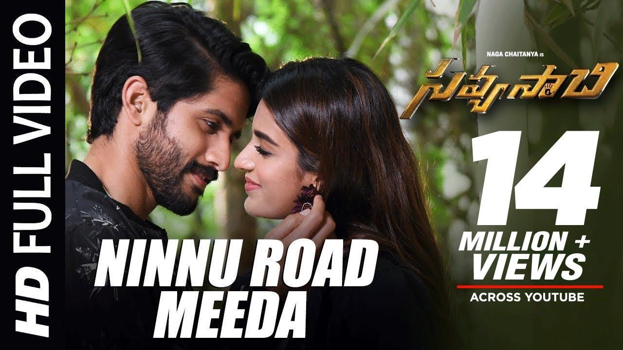Savyasachi Video Songs | Ninnu Road Meeda Full Video Song | Naga Chaitanya, Nidhi Agarwal