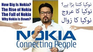 I Loved NOKIA, What Happened to NOKIA?  Urdu/Hindi | My Channel Video | Goher Ali Rizvi