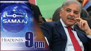 Samaa HeadLines   9 PM   SAMAA TV   21 Sept 2017