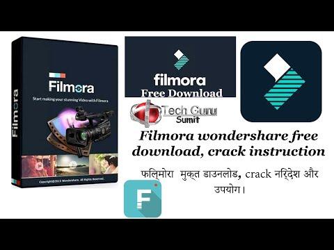 Filmora wandershear free download | crack instruction and use | Tech Guru