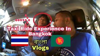 Part 30.বাংলায় কথা বললেও thai মানুষ বুঝতে পারবেGoogle translate use in Thailand,taxi Thailand