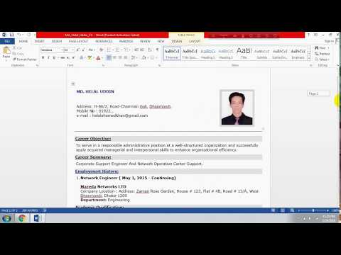 How to write a good CV Format || Resume in Bengali || Networking BD.