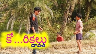 Village youth daawath planing village Funny thinks Ultimate Village Comedy Show Creative thinks