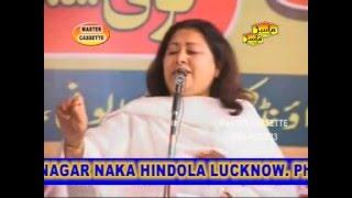 Wah Wah kya baat hai - PakVim net HD Vdieos Portal