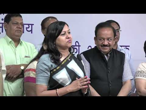 Dr Harsh Vardhan presides over the meeting of Hindi Advisory Committee of S&T Ministry