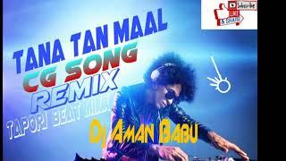 MiTHU MiTHU BOLi tor chaaL MatwaLi Remix by DJ Aman Babu and D J Avinash