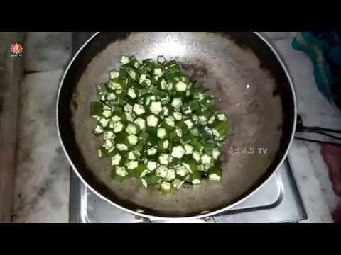 How to Cook Popu Bendakaya Fry (పోపు బెండకాయ వేపుడు) .:: by Sri Tv