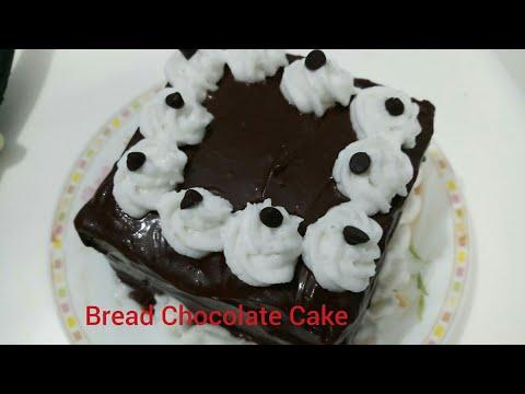 Bread Chocolate Cake |Easy Bread Cake recipe  Bread Cake recipe