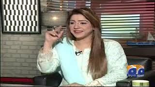 Meray Mutabiq | 15th September 2019 | Part 2