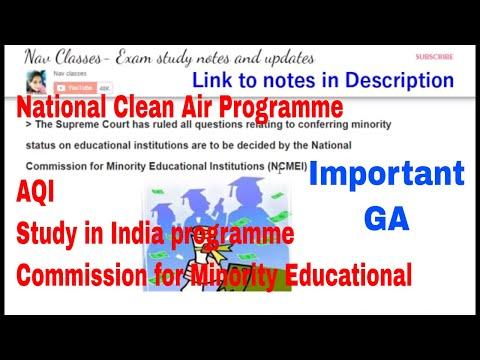 CBSE UGC NET General Awareness | NCAP, AQI, MHRD programme, NCMEI