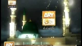 Muhammad Muhammad Muhammad ﷺ - Rabi ul awwal 2014 qtv
