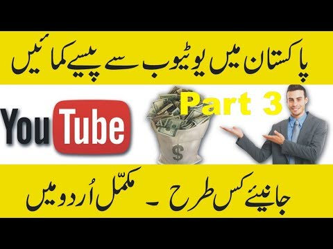 How to Change Thumbnail Add End Screen and Playlist in Urdu Hindi