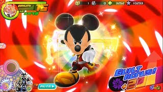 [KHUx JP] 200% Guilted HD King Mickey【EX】  Showcase
