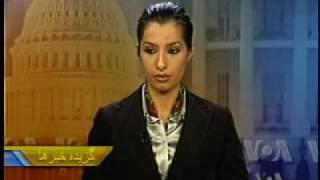 ناشیگری خنده دار الناز کیانی مجری تلویزیون صدای آمریکا