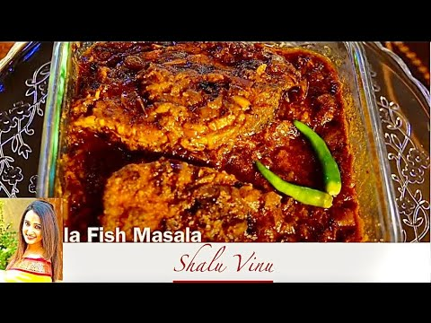 How to prepare spicy Kerala Fried Fish Masala