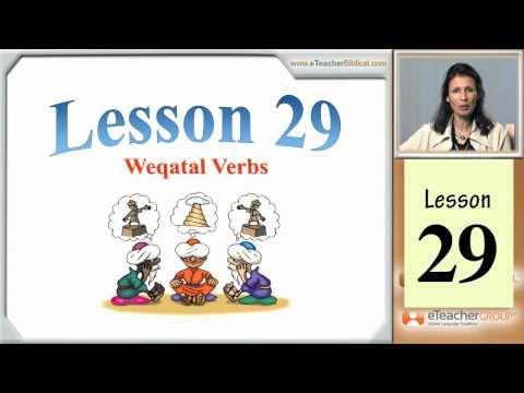 Learn Biblical Hebrew - lesson 29 - Weqatal Verbs | by eTeacherBiblical.com