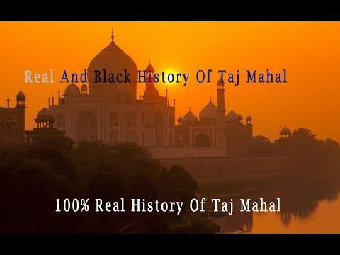 History of Taj Mahal ll Black Taj Mahal ll ताज महल हिस्ट्री ll The Taj Mahal Date