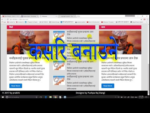 Live: Coding How to make  Nepali Website using html and css  step by step no skip.