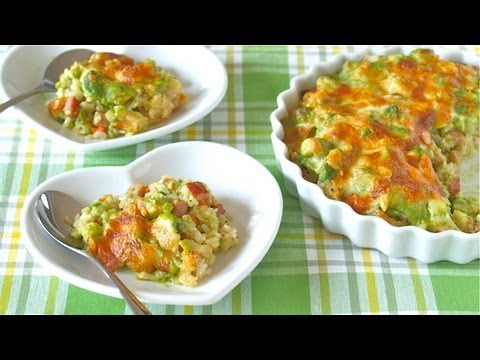 How to Make Creamy Avocado Doria (Japanese Rice Gratin) Recipe アボカドクリームドリア レシピ