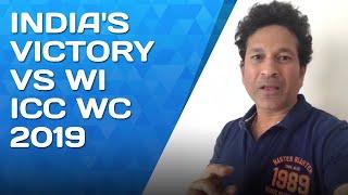 Sachin Tendulkar on India's brilliant win Vs West Indies   ICC Cricket World Cup 2019   #SachInsight