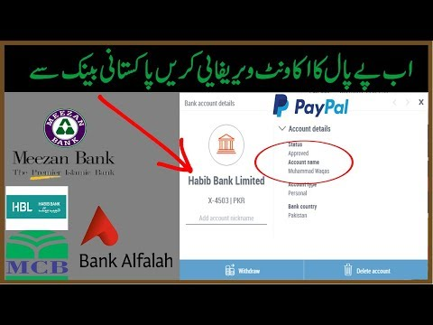 How To Verify Paypal Account In Pakistan 100% Working Method 2018[Shaheen Academy]