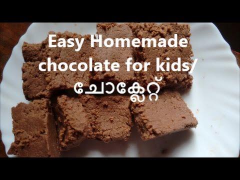 Easy Homemade Chocolate | വീട്ടില് ചോക്ലേറ്റ് ഉണ്ടാക്കാം -  Recipe  in Malayalam