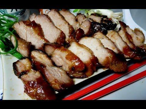 Char Siu Old Fashion Chinese Pork BBQ ( Dim Sum )