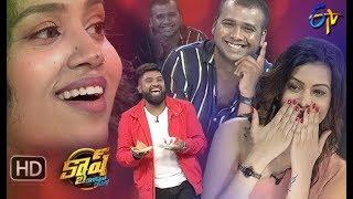 Cash| Rahul Sipligunj,Diksha Panth,Roll Rida,Manisha | 24th August 2019  | Full Episode | ETV Telugu