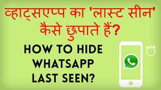 Modify WhatsApp Messages Date And time - PakVim net HD