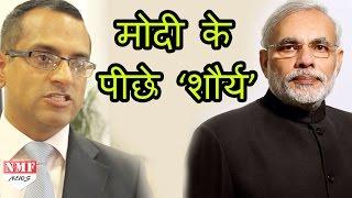Modi के Successful Foreign Visit के पीछे है Junior Doval का Brain |MUST WATCH !!!