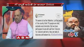 Go Back Amit Shah trends on Twitter ahead of BJP leader