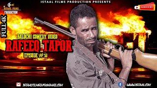 Rafeeq  Tapor| Balochi Comedy Video | Episode #58 | #istaalfilms #basitaskani
