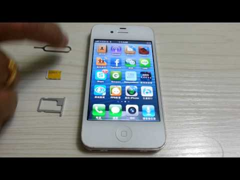 How to Unlock Iphone 5 IOS 6.1.2 lock to USA sprint and sms work