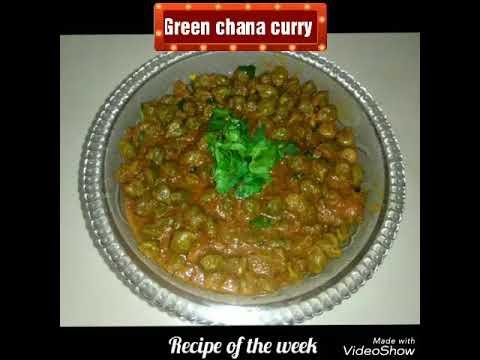Green chana curry/fresh green chana curry/લીલા ચણાનુ ગ્રેવીવાળુ શાક/પોપટાનુ શાક