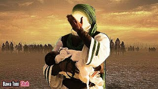 Shohada-e-Karbala Heart Touching History 1st Time In [URDU-HINDI]