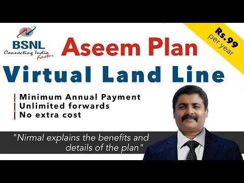 Virtual Landline - BSNL Aseem Plan [Malayalam]
