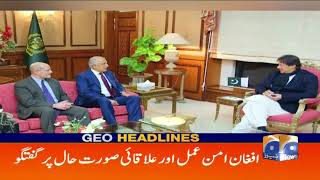 Geo Headlines - 10 PM - 18 January 2019
