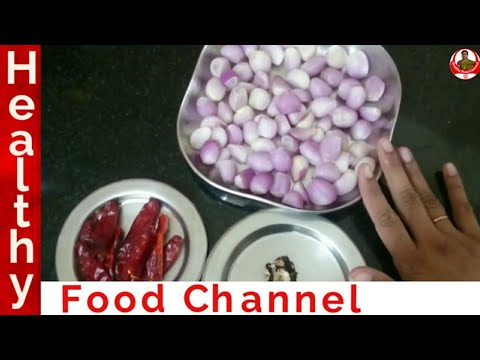 Onion Chutney Recipe | How to make onion chutney