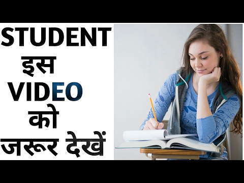 HINDI STUDY TIPS HOW TO REMEMBER FOR STUDENT TO GET ABOVE 90% MARKS EFFECTIVE EXAM PREPARATION