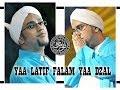 Majelis Nurul Musthofa Yaa Latif Falam Yaa Dzal New 2014
