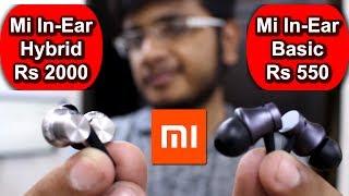 Xiaomi In-Ear Basic vs Xiaomi In-Ear hybrid -Hindi Urdu