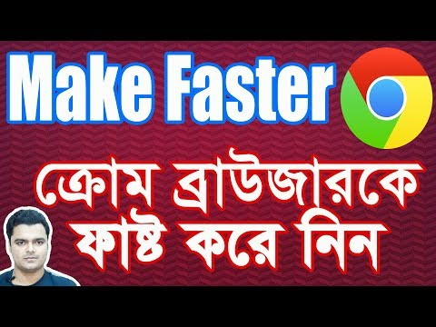 3 Ways To Make Faster Google Chrome Browser 2018 || Speed Up Google Chrome Browser