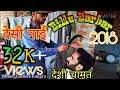 Billu Barbar 2018 Pahari Funny Video Himachali Comedy Video 2018 PAHARI CULTURE KANGRA