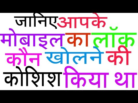 [Hindi] How To Capture Someone's Picture