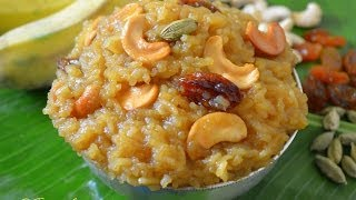 Sweet Pongal Recipe | Chakkara Pongali | Simple and Tasty Indian Ghee Sweets | WOW Recipes