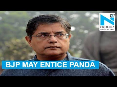 Jay Panda quits BJD; infighting in BJD surfaced