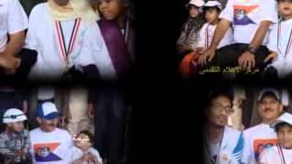 sofia saleh al amoudi Videos - 9tube tv