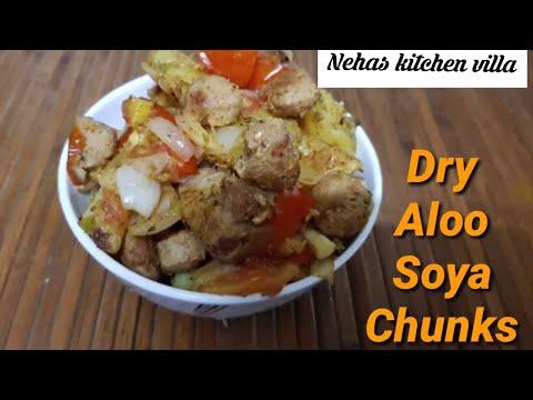 Dry aloo soya bean ki sabji ki recipe / आलू सोया बीन की सब्जी रेसिपी / soya recipe