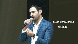 ELVİN LENKERANLİ ATA ŞEİRİ